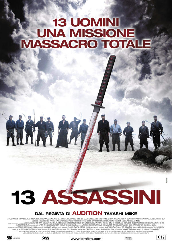 13 Assassini (Takashi Miike, 2010)