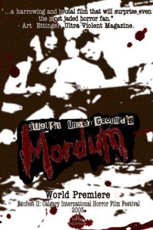 """Un horror girato come uno snuff: """"August Underground's Mordum"""""""