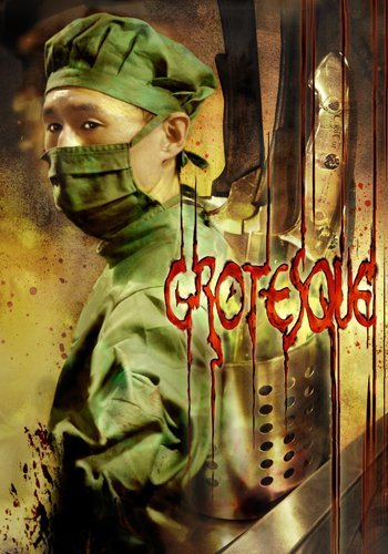 """Grotesque"" di Shiraishi è un film insostenibile"