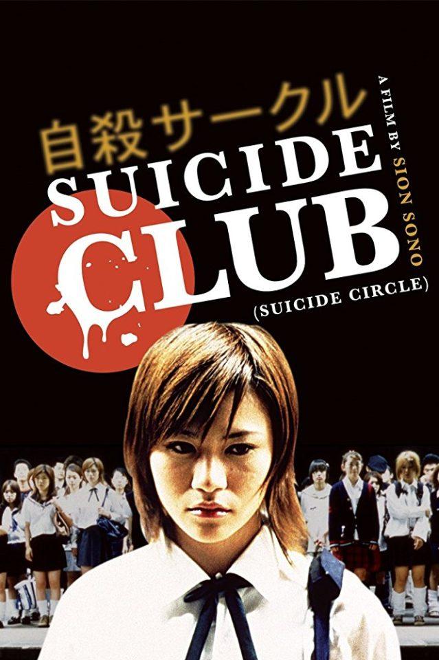 """Il club dei suicidi di S. Sono: """"Suicide Club"""""""