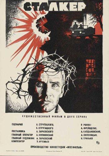"""""""Stalker"""" di Tarkovsky è un ottimo modo per conoscere il suo cinema"""