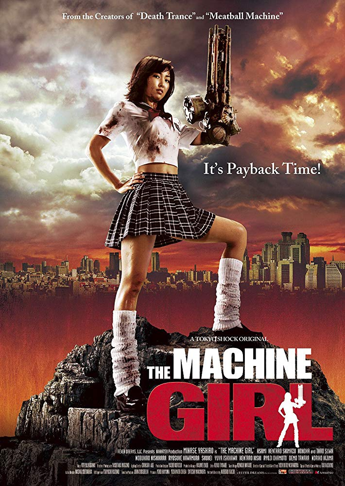 """The Machine Girl"" è un delirio splatter per soli amanti del genere"