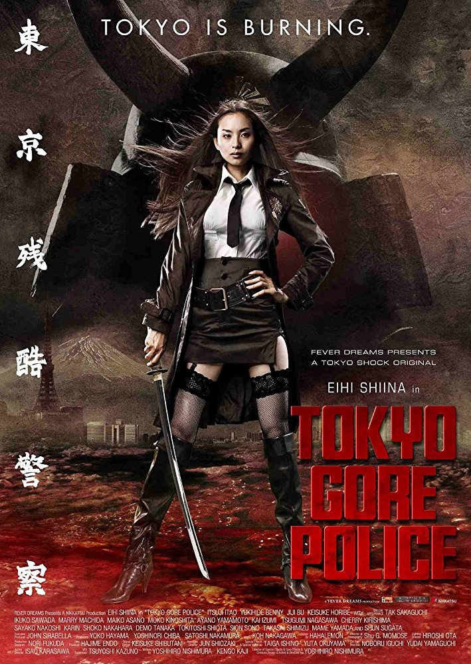 """""""Tokyo Gore Police"""": splatter grottesco e caciarone per fan del genere"""